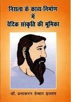 Nirala Ke Kavya Nirman Mein Vedic Sanskriti Ki Bhumika