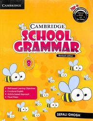 Cambridge School Grammar 8