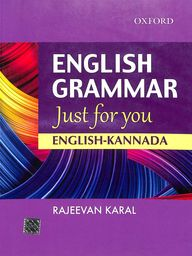 English Grammar Just For You English Kannada