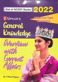 General Knowledge Overview With Current Affairs    Code 958