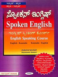Spoken English - English Kannada Kannada English
