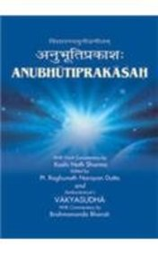 Anubhutiprakasah(text With Commentry By Kashi Nath Sharma)