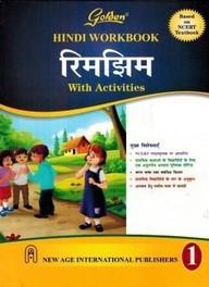 Hindi Work Book Rimjim With Activities Class 1