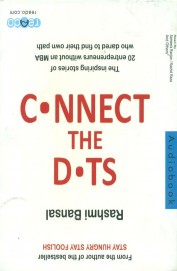 Connect the Dots price comparison at Flipkart, Amazon, Crossword, Uread, Bookadda, Landmark, Homeshop18