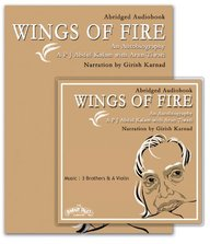 Wings of Fire price comparison at Flipkart, Amazon, Crossword, Uread, Bookadda, Landmark, Homeshop18