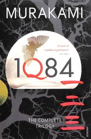 1Q84 : Books 1, 2 and 3 price comparison at Flipkart, Amazon, Crossword, Uread, Bookadda, Landmark, Homeshop18