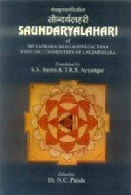 Saundaryalahari (srisankara Bhagvatpadacarya With Commentary Of Laksmidhara)