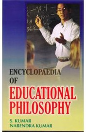 ENCYCLOPAEDIA OF EDUCATIONAL PHILOSOPHY 5 VOLS SET 01 Edition price comparison at Flipkart, Amazon, Crossword, Uread, Bookadda, Landmark, Homeshop18