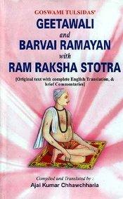 Geetawali And Bairavi Ramayan Ram Raksha Stotra