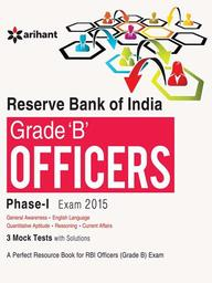 Reserve Bank of India Grade B Officer Direct Recruitment Exam 2014 Phase 1