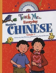 Teach Me Everyday Chinese (Teach Me... (Teach Me Tapes)) (Chinese Edition)
