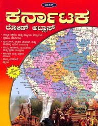 Karnataka Road Atlas - Vasan