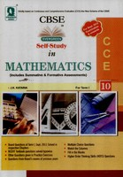 Evergreen CBSE Self Study in Mathematics (Includes Summative & Formative Assessments) for Class X (Term I & II)