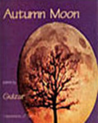 Autumn Moon price comparison at Flipkart, Amazon, Crossword, Uread, Bookadda, Landmark, Homeshop18