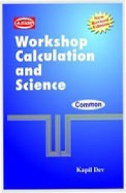 Workshop Calculation & Science Common