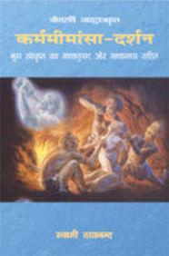 Karammimansa Darshan (mool Sanskrit Ka Bhashanuvad Aur Bhashabhashya Sahit)
