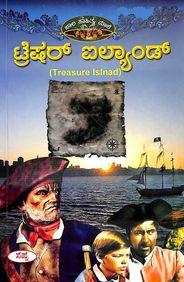 Treasure Island - Bala Sahitya Male