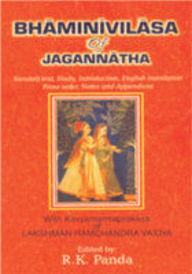 Bhaminivilasa Of Jagannatha
