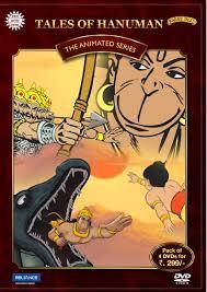 Tales Of Hanuman-4 DVD Pack