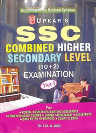 Ssc Combined Higher Secondary Level 10+2 : Code 493