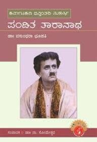 Pandita Taranatha - Karnatakada Dhanvantari Maharshi