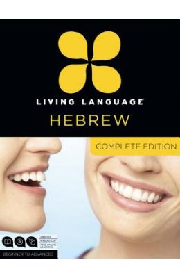 Living Language Hebrew