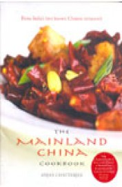 Mani Land China Cookbook