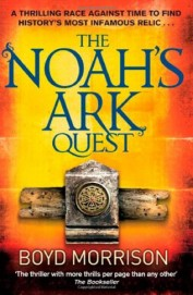 Noahs Ark Quest
