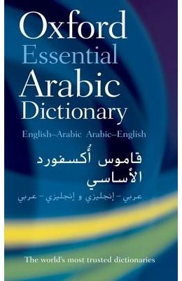 Oxford Essential Arabic Dictionary Eng - Arabic Arabic - Eng