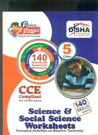 Science & Social Science Worksheets Class 5 : Cce Compliant Ncf & Ncert Syllabus