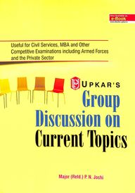 GROUP DISCUSSION ON CURRENT TOPICS : CODE 988