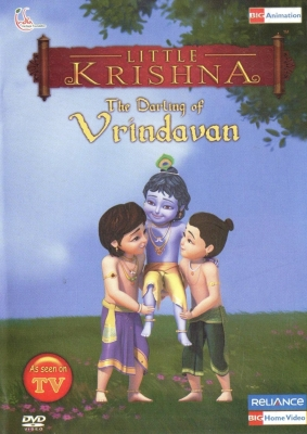 Little Krishna-The Darling of Vrindavan
