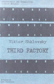 Third Factory