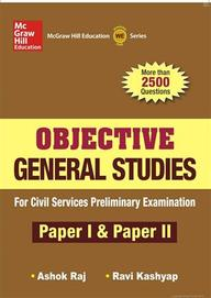 2500 QUESTIONS FOR GENERAL STUDIES PAPER 1 and 2 :  FOR CIVIL SERVICE PERLIMINARY EXAMINATION