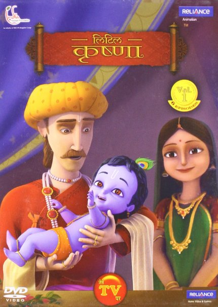 Little Krishna TV Series-Vol 1
