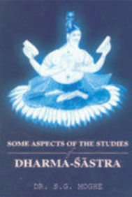 Some Aspects Of The Studies Of Dharmasastra