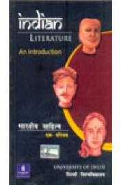 Indian Literature An Introduction
