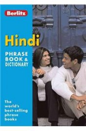 HINDI PHRASE BOOK and DICTIONARY