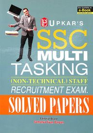 Ssc Multi Tasking Non Technical Staff Recruitment Exam Solved Papers: Code-1821