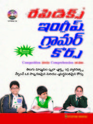 Rapidex English Grammar Course Telugu W/Cd