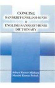 Concise Sanskrit - English - Hindi & English - Sanskrit - Hindi Dictionary