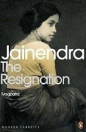 Resignation Tyagpatra : Jainendra