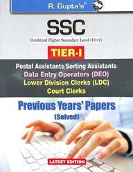 Popular Master Ssc Ldc/Deo Practice Test Papers & Previous Papers Solved 2014