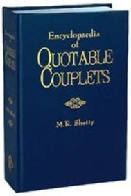Ency Of Quotable Couplets