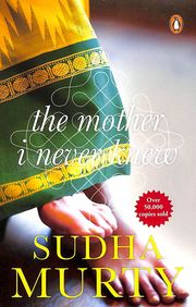 Mother I Never Knew : Two Novellas