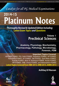 AIIMS MBBS Books: Buy from a collection of 17 Books at Best Prices