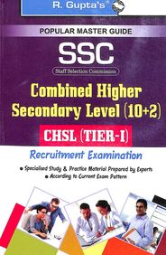 Popular Master Guide Ssc Combined Higher Secondary Level 10+2 Postal Assistants/Sorting Assistant