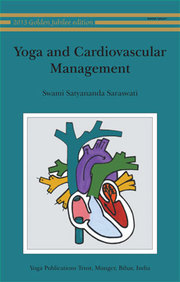 Yoga & Cardiovascular Management