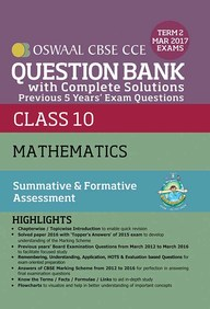 Oswaal CBSE CCE Question Bank With Complete Solutions For Class 10 Term II (October to March 2017) Mathematics price comparison at Flipkart, Amazon, Crossword, Uread, Bookadda, Landmark, Homeshop18