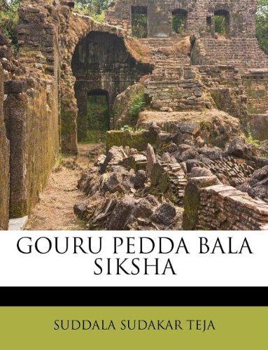 Gouru Pedda Bala Siksha